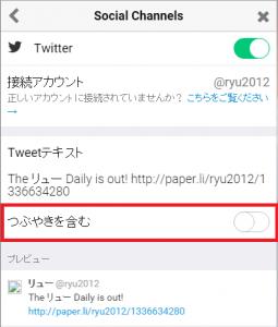 paper04