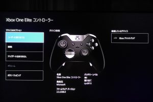 Xboxチャットパッドの項目が出現